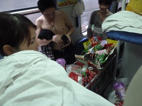train Chengdu - Hohot